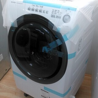 新品未使用品 配達設置🚚 ドラム式洗濯乾燥機 2020年製 プラ...