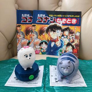 【ハッピーセット】ペット2 おもちゃ