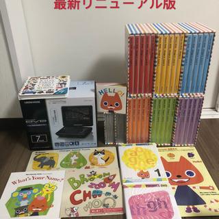 最新版 World wide kids DVD & CD