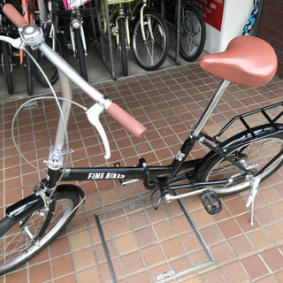 20インチ 折り畳み自転車 キャリア付き ブラック