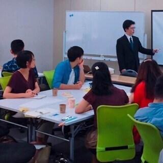 【オンライン講座】人生で本当に大切なこととは?名著「歎異抄」から学ぶ教室 - 目黒区