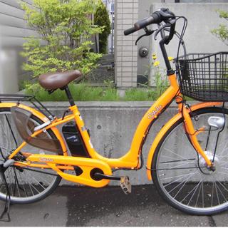 札幌 26インチ 電動アシスト自転車 電動自転車 アイジュ カル...