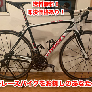 プロ仕様 specialized Tarmac SL4