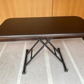 【昇下式】ダイニングテーブル