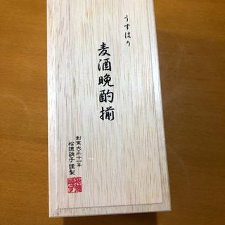 (未使用品)松徳硝子 うすはり タンブラーL&柿ピー 小鉢セット
