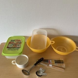 キッチン 用品 セット ツール 食器 調理器具