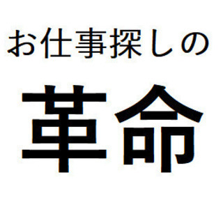 【正社員】セキュリティースタッフ