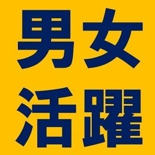 🌠時給1140円🌠男女活躍!未経験歓迎!車通勤or格安寮へ…