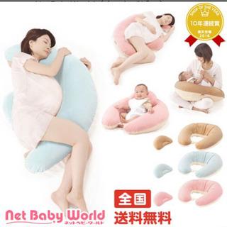 エールべべ 妊婦用 抱き枕and授乳まくら