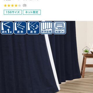 カーテン(丈80cm)二枚セット、新品に近い、一年しか使ってない