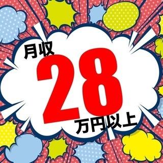 【鹿島市】週払い可◆未経験OK!寮完備◆陶器の磨き・検査