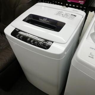 2015年製 4,2キロ洗濯機、お売りします。