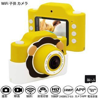 新品未使用 撮影ビデオ複合機WIFIカメラ 防振撮影 2.0イン...