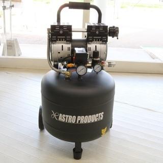 アストロプロダクツ 縦型サイレント エアコンプレッサー 38L ...
