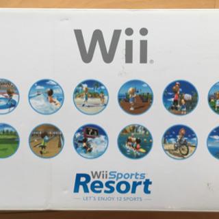 受付終了しました。Wii本体とwiiスポーツリゾートセット