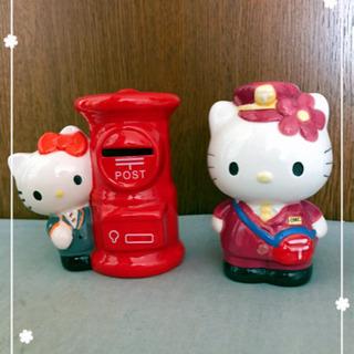 キティちゃん貯金箱♡2個セット