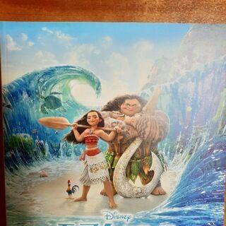 ディズニー映画モアナと伝説の海パンフレット