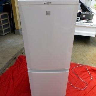 商談中となりました。価格変更しました。ミツビシ冷凍冷蔵庫 MR-...