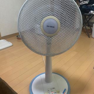 美品!500円!扇風機