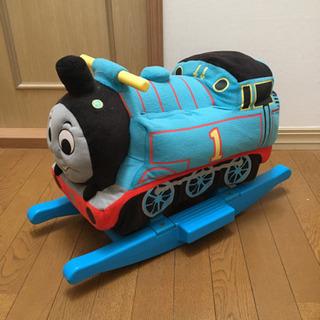 機関車トーマス ロッキング ゆらゆら