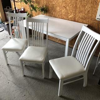 ダイニングテーブルセット 椅子3つ ホワイト
