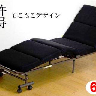 【特許取得】モコモココンパクト 折りたたみベッド