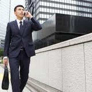【★今がチャンス!未経験大歓迎・7月以降入社枠】営業系総合職を募...