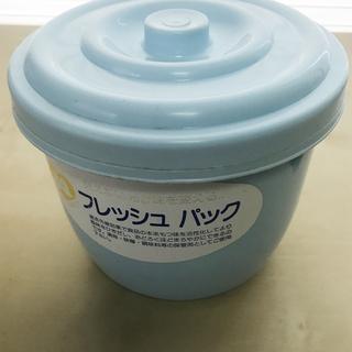 味噌容器 漬物容器 フレッシュパック
