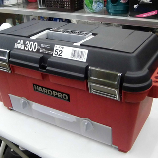札幌 美品 工具箱 ツールボックス ハードプロ52 アイリスオー...