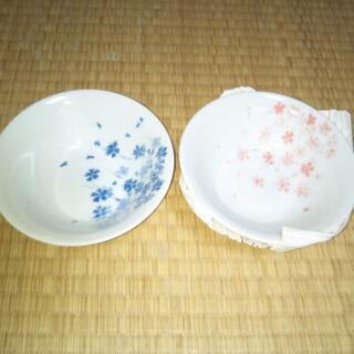 美濃焼き 小鉢