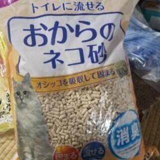 ネコトイレ砂(おからのネコ砂)