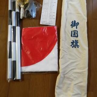 上賀茂神社 御国旗