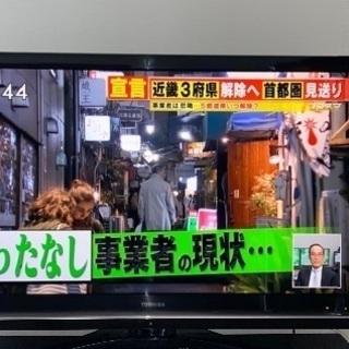 テレビ2台セット 東芝 REGZA 42型 42Z9000 an...