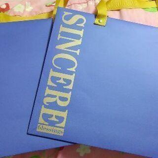 カラフルシリーズ紙袋2枚