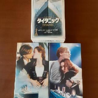 タイタニック VHS