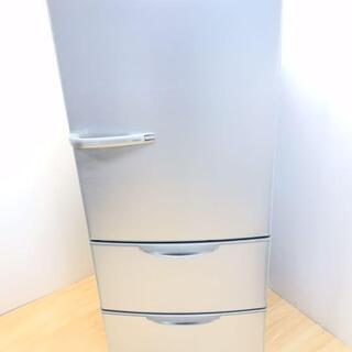 配達設置🚚 冷蔵庫 3ドア 264L 幅60センチ
