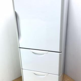 配達設置🚚 冷蔵庫 3ドア 265L まんなか野菜室 幅54セン...