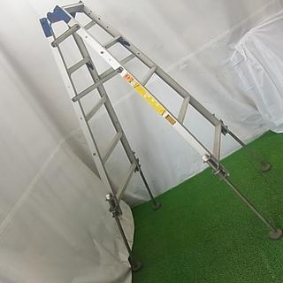 ハセガワ 伸縮式梯子兼用脚立 ラビット RK-150 脚立時 1...