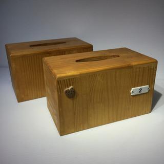 #3779 木製ティッシュケース 2個セット