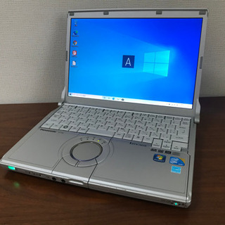 すぐ使える 初期設定済 快適SSD仕様 Windows10  レ...