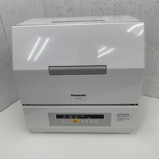 Panasonic 食洗機 NP-TCR2