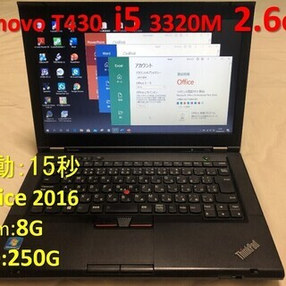 Lenovo T430 i5 2.6GHz SSD:250G M...
