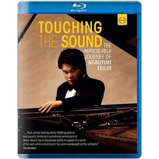 Touching the Sound: Improbable J...