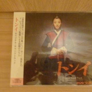 韓国 歴史ドラマ 「トンイ」 サウンドトラック CD