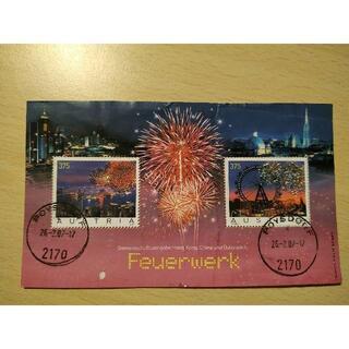 【希少】香港とオーストリアが共同で制作した記念切手 花火