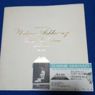 アシュケナージ・フィルハーモニア管弦楽団1982年日本公演ツアー...