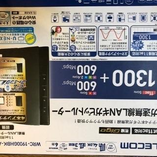 ELECOM(エレコム)ギガ速 無線LAN(Wi-Fi・WiFi...