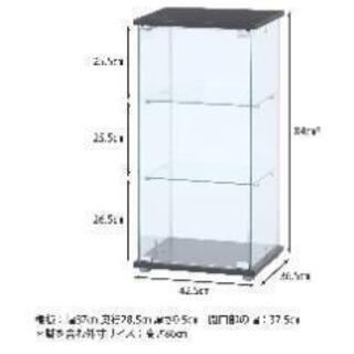 値段見直し!早い者勝ち!ガラス棚ガラスコレクションケース