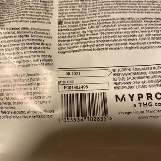 マイプロテイン ホエイプロテイン 1kg チョコレートスムーズ