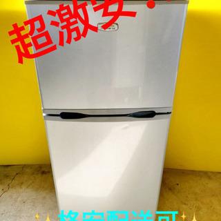AC-318A⭐️アビテラックスノンフロン冷蔵庫⭐️